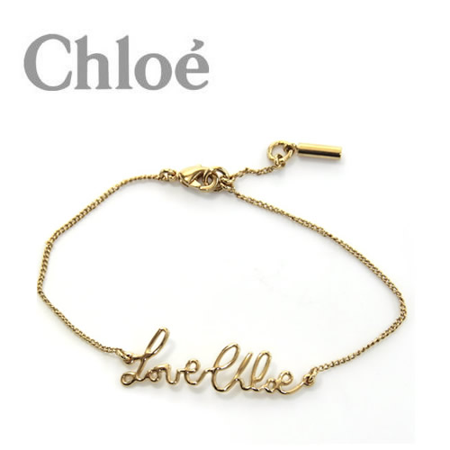 buy online dce80 bf164 激安人気商品 クロエ 公式 ネックレス、クロエ 財布 素材 激安販売店